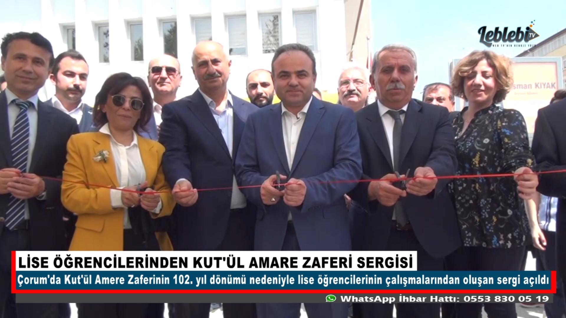 LİSE ÖĞRENCİLERİNDEN KUT'ÜL AMARE ZAFERİ SERGİSİ
