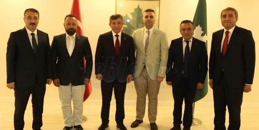 Ahmet Davutoğlu Çorum'a Geliyor!
