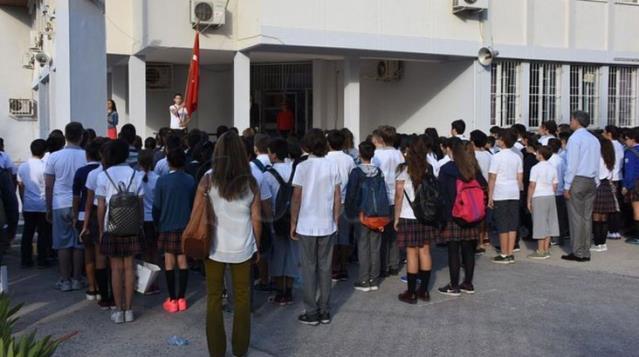"""Danıştay """"Andımız"""" Kararının Gerekçesini Açıkladı, Topu Milli Eğitim Bakanlığı'na Attı"""